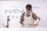 東レ『トレビーノ ブランチ』新製品発表会に出席したギャル曽根 (C)ORICON NewS inc.