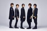 King & Prince公式YouTubeチャンネルにて「koi-wazurai」YouTube Editが公開