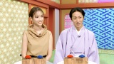 27日の『ぐるぐるナインティナイン』では『アバター大喜利』 (C)日本テレビ