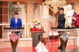 27日の『ぐるぐるナインティナイン』では「ダレダレ?コスプレショー」を放送(C)日本テレビ