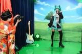 27日の『ぐるぐるナインティナイン』に出演する新婚女優N(C)日本テレビ