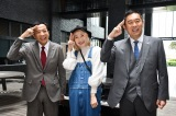 木曜ミステリー『警視庁・捜査一課長season5』にハラミちゃんの出演が決定 (C)テレビ朝日