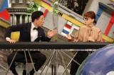 28日放送の『全力!脱力タイムズ』に出演する(左から)別府ともひこ、大地真央(C)フジテレビ