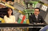 28日放送の『全力!脱力タイムズ』に出演する(左から)小澤陽子、アリタ哲平(C)フジテレビ