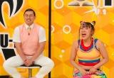 オードリー・春日俊彰&フワちゃんが参加した「エアロビ企画」に新展開(C)TBS