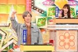 田中樹&陣内智則がコンビ結成?