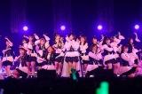M5=『17LIVE presents AKB48 15th Anniversary LIVE 峯岸みなみ卒業コンサート〜桜の咲かない春はない〜』(C)AKB48