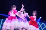 M14=『17LIVE presents AKB48 15th Anniversary LIVE 峯岸みなみ卒業コンサート〜桜の咲かない春はない〜』(C)AKB48