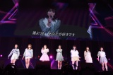 M18=『17LIVE presents AKB48 15th Anniversary LIVE 峯岸みなみ卒業コンサート〜桜の咲かない春はない〜』(C)AKB48
