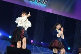 M21=『17LIVE presents AKB48 15th Anniversary LIVE 峯岸みなみ卒業コンサート〜桜の咲かない春はない〜』(C)AKB48