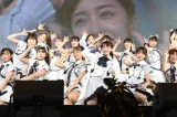 M23=『17LIVE presents AKB48 15th Anniversary LIVE 峯岸みなみ卒業コンサート〜桜の咲かない春はない〜』(C)AKB48