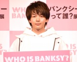 展覧会『バンクシーって誰?展』のアンバサダーに就任した中村倫也 (C)ORICON NewS inc.