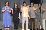 (左から)瀬戸山美咲氏、三浦透子、正門良規、岡田義徳、加藤シゲアキ (C)ORICON NewS inc.