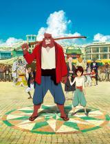 『バケモノの子』 (C)2015 THE BOY AND THE BEAST FILM PARTNERS