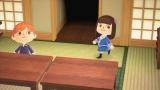 フルーツバスケット島の様子 (C)高屋奈月・白泉社/フルーツバスケット製作委員会