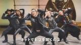 BASE新CM『BASE偏見派とBASE利用者の抗争』篇に出演する東京03・角田晃