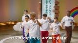 BASE新CM『BASE偏見派とBASE利用者の抗争』篇に出演する香取慎吾
