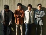 flumpool=『MG(NO.5)』(東京ニュース通信社刊)