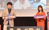 (左から)劇団ひとり、長濱ねる (C)ORICON NewS inc.