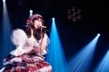 『AKB48峯岸みなみ卒業公演』より(C)AKB48