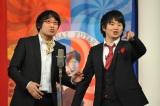 2012年放送の『たりないふたり』(C)日本テレビ