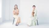 『OTONA MUSE』で対談を行った(左から)梨花、菅野美穂