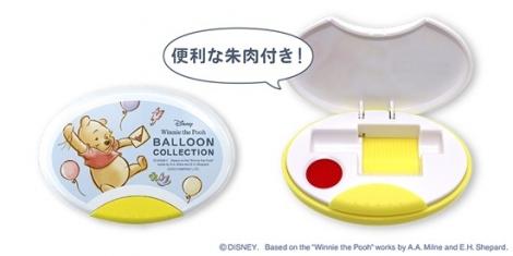 『くまのプーさんグッズ 〜BALLOON COLLECTION〜』