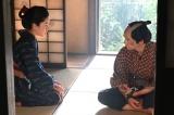『青天を衝け』第16回「恩人暗殺」より(C)NHK