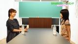 柏木由紀×アイナ・ジ・エンド初対談前編より