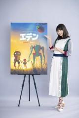 Netflix オリジナルアニメシリーズ『エデン』主人公・サラの声を担当した高野麻里佳 (C)ORICON NewS inc.