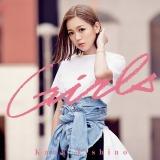 西野カナ31stシングル「Girls」通常盤