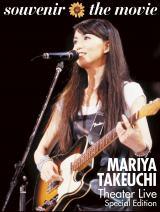 キャリア初の映像作品『souvenir the movie 〜MARIYA TAKEUCHI Theater Live〜(Special Edition)』(2020年発売)
