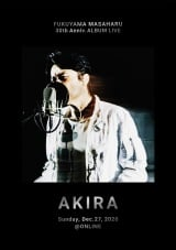 『FUKUYAMA MASAHARU 30th Anniv. ALBUM LIVE 「AKIRA」』初回限定版