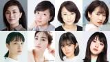 テレビ東京新ドラマ『八月は夜のバッティングセンターで。』のゲストキャスト陣(C)テレビ東京