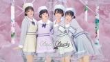 NGT48の中井りかがプロデュースする新ユニット「CloudyCloudy」(左から)小熊倫実、中井りか、小越春花、對馬優菜子