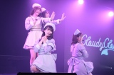 CloudyCloudy新曲「はっきり言って欲しい」を初披露=『NGT48 6thシングルカップリング中井りかユニット発表特番』より