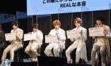 ドラマ『REAL⇔FAKE 2nd Stage』の1話先行試写・完成披露トークイベントに参加した(左から)荒牧慶彦、植田圭輔、佐藤流司、松村龍之介、和田雅成 (C)ORICON NewS inc.