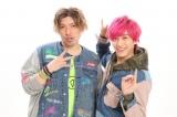 『CDTVライブ!ライブ』90分スペシャルサブMCのEXIT
