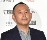 映画『喜劇 愛妻物語』記者会見に出席した 足立紳監督 (C)ORICON NewS inc.