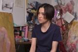 火曜ドラマ『着飾る恋には理由があって』(毎週火曜 後10:00)で新境地をみせている中村アン (C)TBS