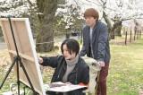 火曜ドラマ『着飾る恋には理由があって』に出演する中村アン、丸山隆平(C)TBS