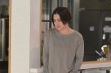 火曜ドラマ『着飾る恋には理由があって』に出演する中村アン(C)TBS