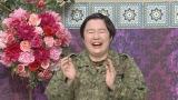 1日放送『踊る!さんま御殿!!』に出演するやす子 (C)日本テレビ