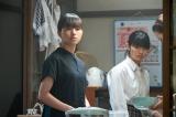 『おかえりモネ』第13回より(C)NHK
