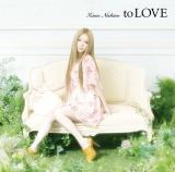 西野カナ2ndアルバム『to LOVE』(2010年)