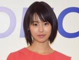 竹内愛紗(C)ORICON NewS inc.