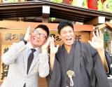 生島ヒロシ、長男・勇輝と初高座