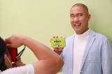『ピノ ピスタチオ』新聞広告に登場したコロコロチキチキペッパーズ・ナダル