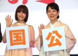 """""""ご飯に行く""""約束をした(左から)広瀬すず、吉永小百合 (C)ORICON NewS inc."""