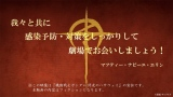 『機動戦士ガンダム 閃光のハサウェイ』新公開日が決定 (C)創通・サンライズ